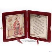 Складень, икона св. мч. Уара с молитвой