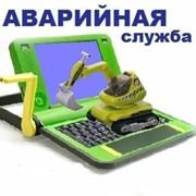 фото предложения ID 2244805