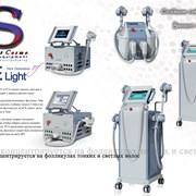Серия аппаратов ICE Light - холодная ЭЛОС терапия фото