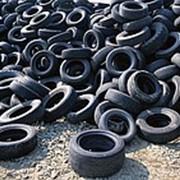 Утилизация шин и других РТИ фото