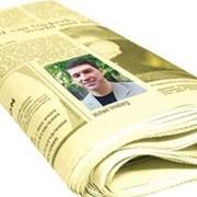 Издание корпоративных журналов и газет фото