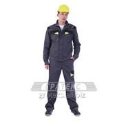 Куртка Ховард, тёмно-серая с черной и лимонной отделкой