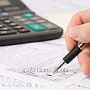 Налоговый вычет за обучение фото