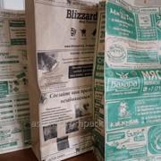 Размещение вашей рекламы на бумажном пакете. фото