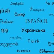 Перевод на турецкий, с турецкого языка фото