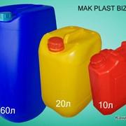 Канистры пластмассовые. Пластиковая тара фото