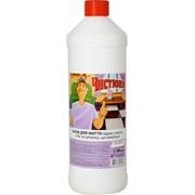 Средство для мытья полов, кафеля, стен и моющихся обоев Чистюня 1000 мл фото
