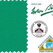 Сукно Iwan Simonis H2O 760 195 см (желто-зеленое) фото
