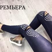 """Женские модные джинсы """"Рванка"""" фото"""