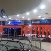 Пресс волл press wall Новосибирск фото