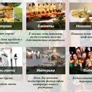 Ресторанные услуги Parfait фото