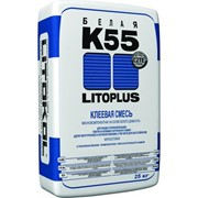 Белая клеевая смесь - LITOPLUS K55 фото