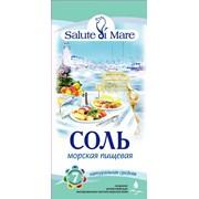 Соль морская пищевая натуральная Salute di Mare средняя фото