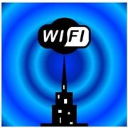 Настройка wi-fi маршрутизатора фото