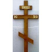 Кресты деревянный из дуба фото