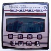Цифровой прибор индикации и управления ЦПИ-УМ-4-1 фото