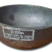 Заглушка эллиптическая приварная стальная фото