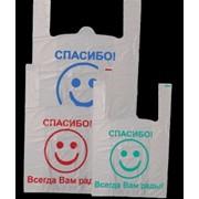Пакеты «майка» с логотипом фото