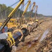 Строительство магистральных нефтепроводов и газопроводов фото