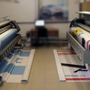 Печать на баннере, пресс-стены фото