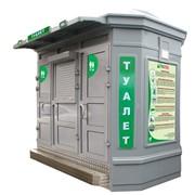 Туалетный модуль -павильон городовой Классика 302С / 312С Полярник фото