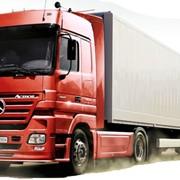 Доставка грузов объемными автомобилями фото