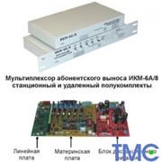 Мультиплексор ИКМ-6А/8 фото