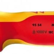 Резак для каблей 98 54 KNIP_KN-9854 фото