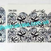 Наклейка на ногти Sliders art DM - 220 фото