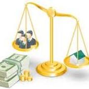 Расчёт заработной платы фото