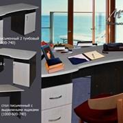 Столы письменные в ассортименте фото