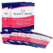 Салфетки с цветочным маслом после депиляции с витаминами, 10 шт BEAUTY IMAGE фото