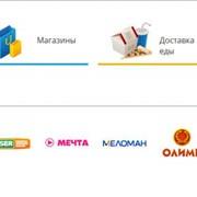 Услуги платежно-финансовые, электронный кошелёк фото