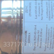 Изотоп цинка Zn-66 фото