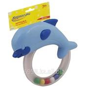 Игрушка-погремушка Дельфин в форме кольца с дельфином 3мес+ фото