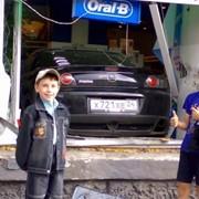 Автомобильная экспертиза фото