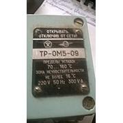 Датчик-реле температуры ТР-ОМ5-09 фото