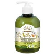 Молочко для интимной гигиены Успокаивающее с овсом и хлопком Зеленая аптека370 мл фото