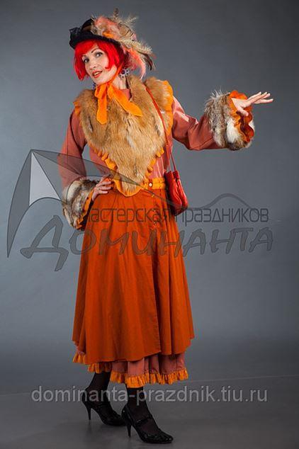Костюм лисы алисы для ребенка