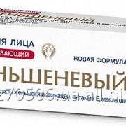 Крем Женьшеневый для зрелой кожи лица, омолаживающий 40 мл фото