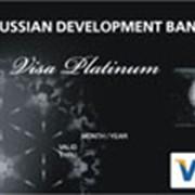 Услуги по обслуживанию платежных карт Visa Platinum