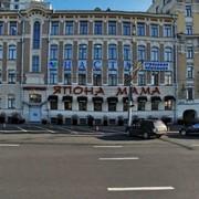Особняк на Смоленском бульваре. фото