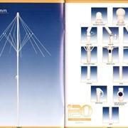 Каркас уличного зонта 1.8м производства компании I.B.O., Италия. Зонты садовые фото