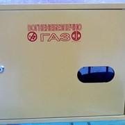 Шкаф монтажный под узел учета газа (ВОГ-2) горизонтальный фото