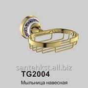 Мыльница решётка овальная TG2004 золото фото