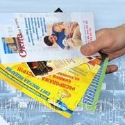 Распространение листовок на перекрестках фото