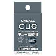 CUE REFILLS 1722 (shower rich) освежитель воздуха фото