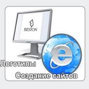 Создание корпоративного сайта, Создание и разработка web-сайтов Харьков фото