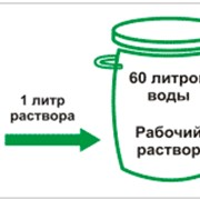 Препарат для консервирования плющеного зерна Биотроф-600 фото