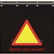 Брызговик Рельефный С Логотипом, 550Х400 мм 499.350000/350381270 фото